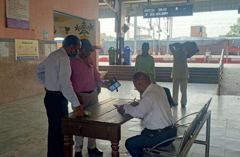 कोरोना संक्रमण का कहर जारी, तेजी से कम हुए रेल यात्री