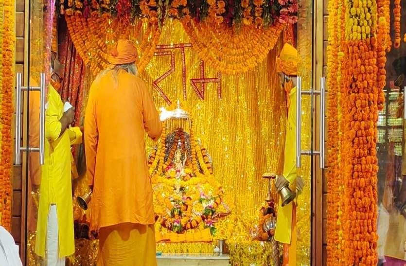 Ram Janmotsav : विश्व की रक्षा के लिए फिर जन्मे श्री राम, शंखनाद से गूंज उठी अयोध्या