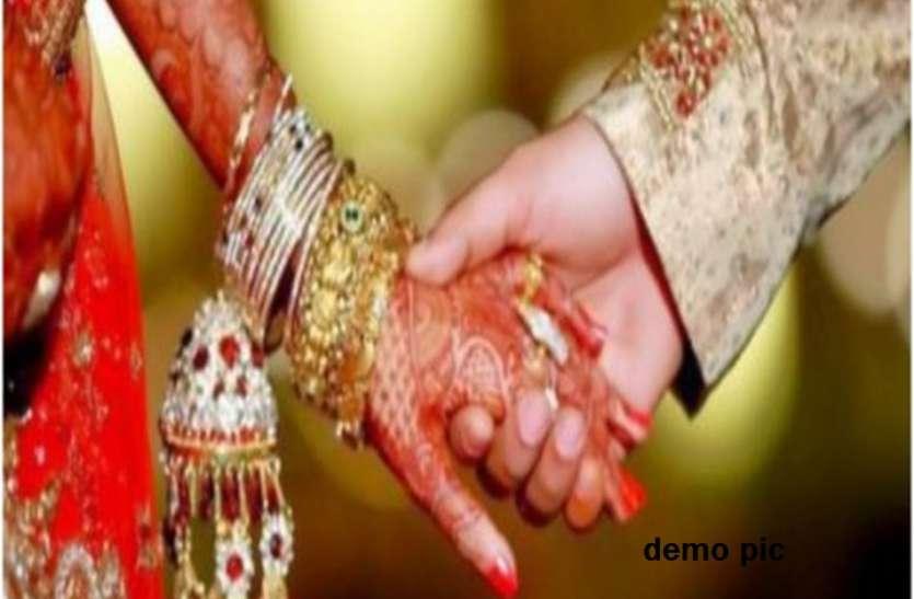 प्रशासन की समझाइश पर माना कोरोना पाॅजिटिव दूल्हा, स्थगित किया विवाह