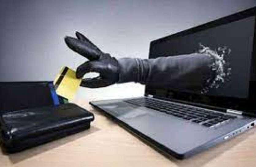 Online fraud in Kota..केबीसी का देकर झांसा, ठग ने फांसा