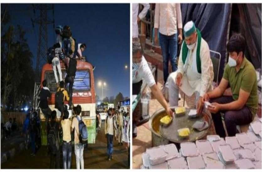 प्रवासी मजदूरों की मदद को भेजा हजारों पैकेट खाना, टिकैत बोले- ये अन्नदाता का धर्म है