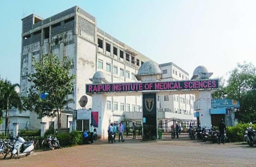 रिम्स हॉस्पिटल में डॉक्टर-नर्स लापता, प्रबंधन पर जल्द संज्ञान ले मुख्यमंत्री : प्रदेशाध्यक्ष आप
