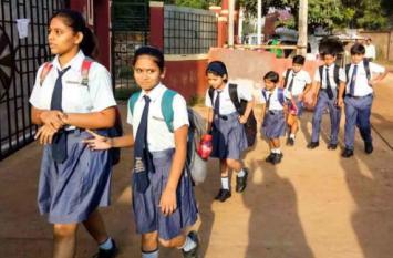 Summer Vacations in School 2021:कोरोना के चलते हरियाणा में समय से पहले गर्मी की छुट्टियां घोषित, 31 मई तक स्कूल रहेंगे बंद