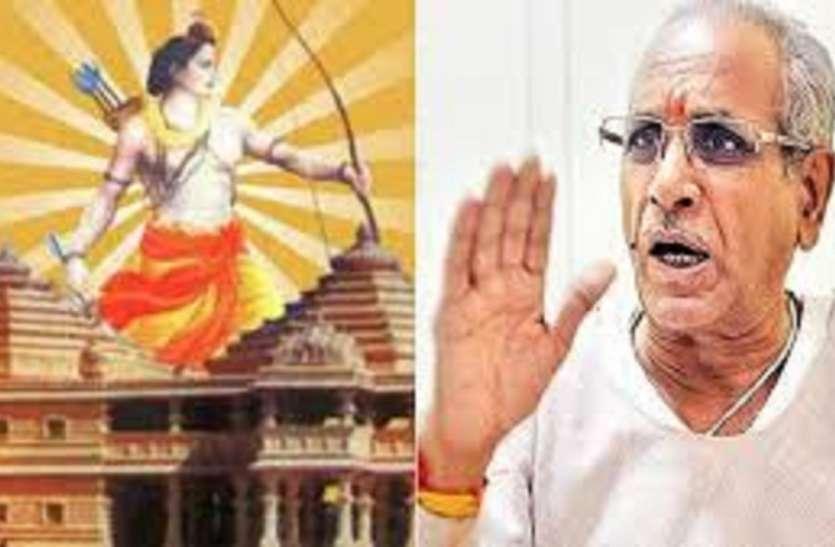 Covid मरीजों को ऑक्सीजन देंगा राम मंदिर ट्रस्ट