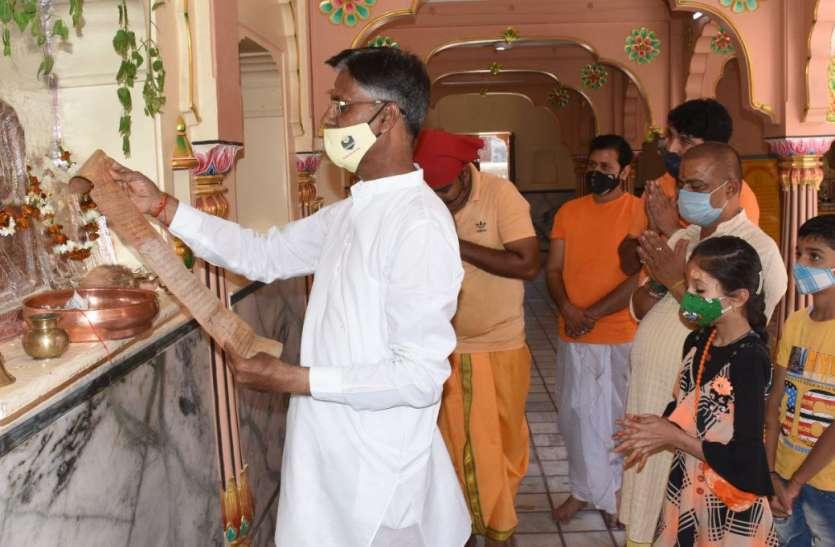 मंदिरों और घरों में हुए भगवान श्रीराम के अभिषेक -पूजन