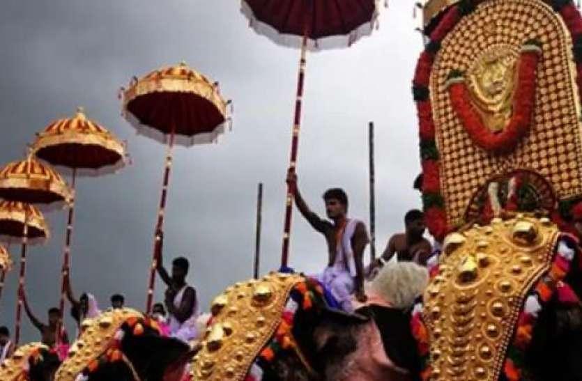 Kerala: त्रिशूर Pooram उत्सव पर भी कोरोना का साया, श्रद्धालुओं की एंट्री पर लगाई गई रोक
