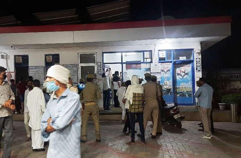 सपा नेता के पेट्रोल पंप पर बदमाशों ने चलाई गोली, पुलिस बदमाशों की तलाश में जुटी