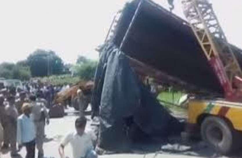 शाहजहांपुर में हुए ट्रेन वाहनों की टक्कर से मरने वालो को 2 लाख रुपये की सहायता राशि देने की घोषणा