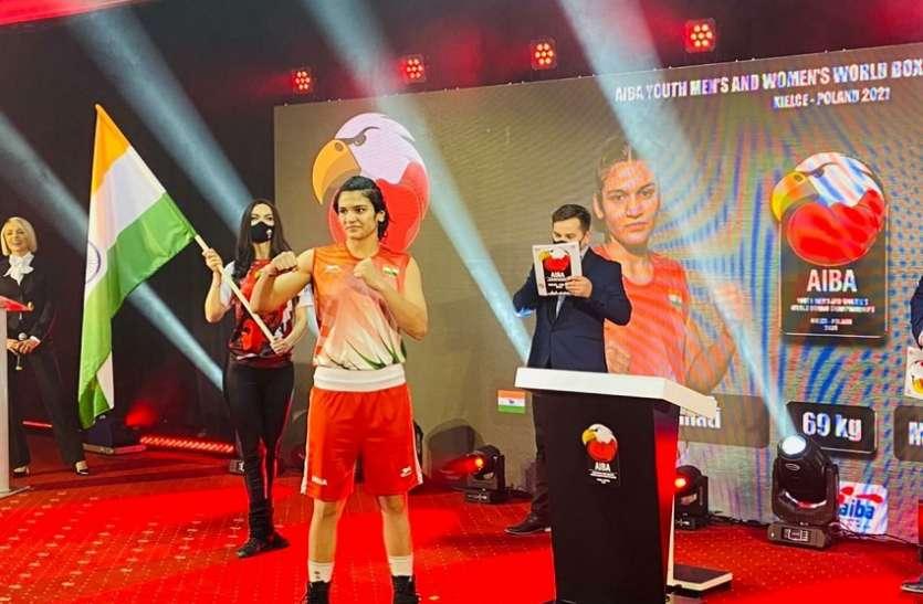 यूथ विश्व मुक्केबाजी चैम्पियनशिप में राजस्थान की बेटी बनी चैंपियन