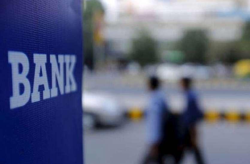 बैंकिंग कामकाज 30 अप्रेल तक चलगा सुबह 10 से 2 बजे तक