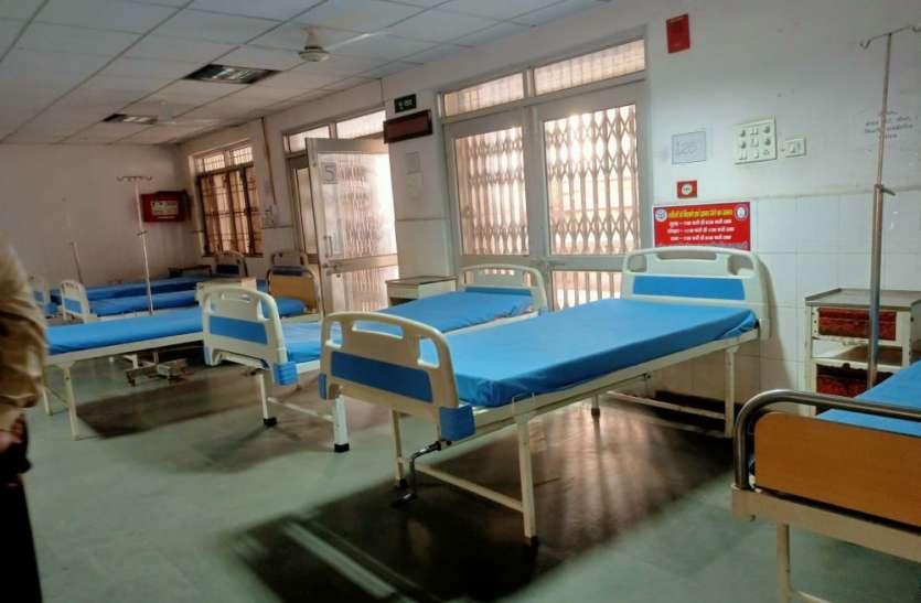 Good News :निजी अस्पताल बेड खाली होने पर कर सकेंगे सीधे भर्ती