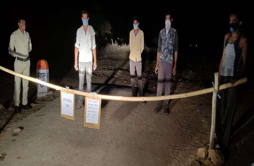 70 ग्रामों के लोग गांव में प्रवेश पर रोक लगाने तैयार, गांव के 18 से 25 वर्ष के युवा संभालेंगे जिम्मेदारी