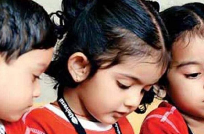 KVS Admission 2021: केंद्रीय विद्यालयों में पहली कक्षा में प्रवेश के लिए मेरिट लिस्ट जारी करने की योजना स्थगित, पढ़ें पूरी डिटेल्स