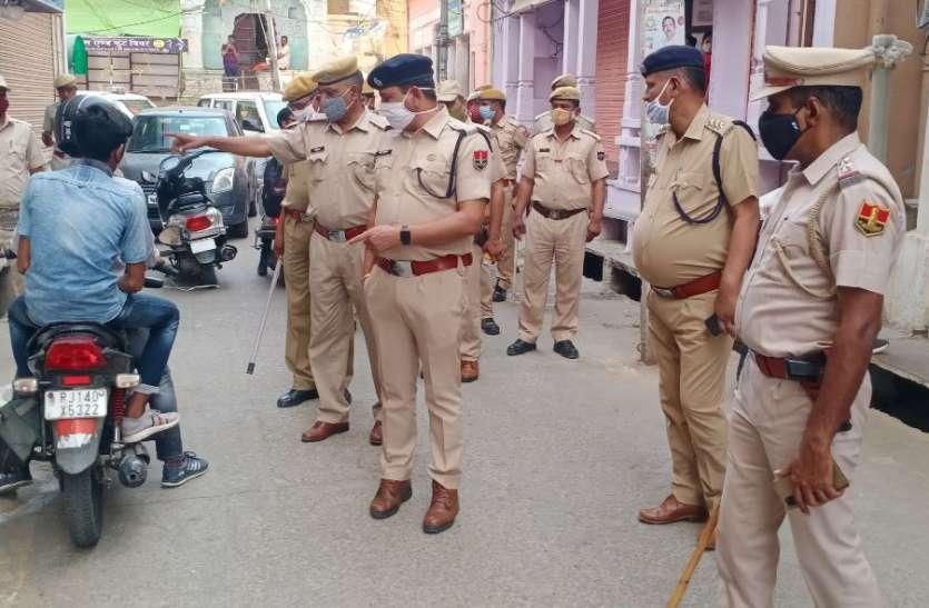 covid-19 : पुलिस की सख्ती के बीच कोरोना संक्रमण का भ्रमण