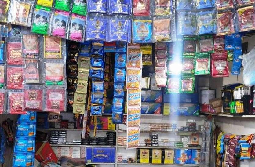 लॉक डाउन की सुगबुगाहट को लेकर थोक विक्रेताओं ने शुरू की खाने—पीने के सामान की कालाबाजारी, फुटकर दुकानदार परेशान