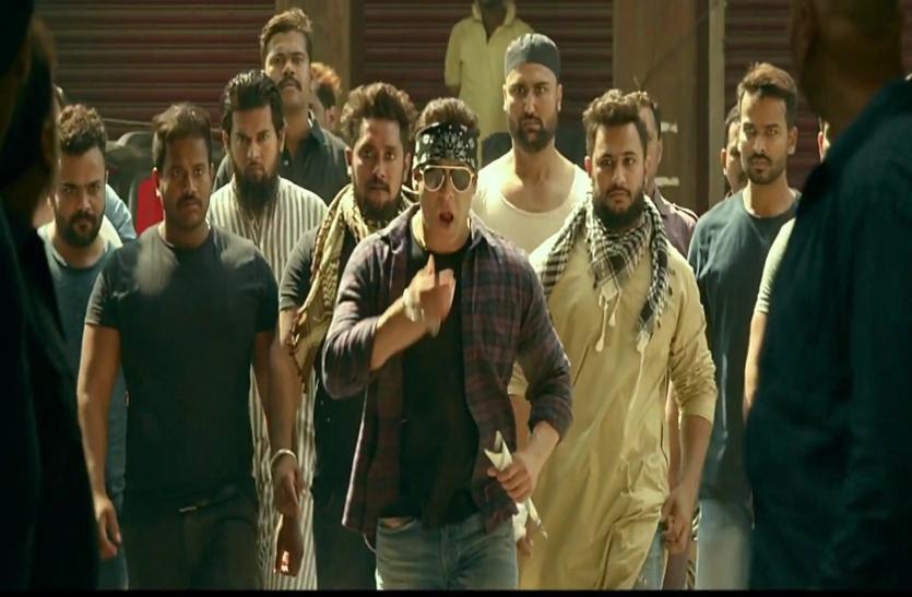 Radhe Trailer: रिलीज हुआ सलमान खान की फिल्म राधे का धांसू ट्रेलर, सिनेमाघरों के साथ OTT पर भी होगा धमाका