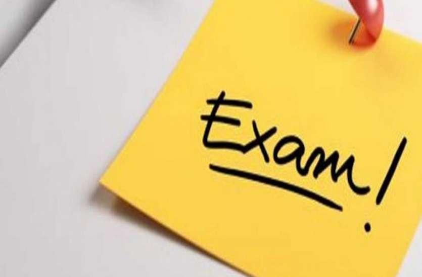 CORONA NEWS : जहां परीक्षा नहीं हो पाई उन स्कूलों को करना होगा सरकारी दिशा निर्देश का इंतजार