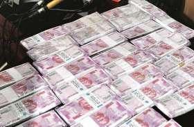 कोयम्बत्तूर में 1.8 करोड रुपए के नकली नोट जब्त, केरल पुलिस ने पकड़ा