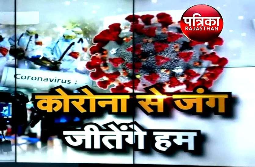 अच्छी खबर, दुर्ग जिले में 5544 लोगों ने कोरोना को हराया, बुरी खबर 24 घंटे में 88 शवों का अंतिम संस्कार