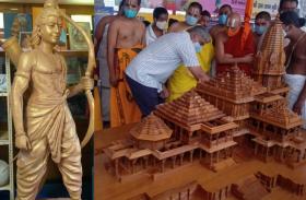 video : रामजन्मभूमि परिसर में श्री रामलला के साथ राम मंदिर का भी दर्शन कर सकेंगे भक्त