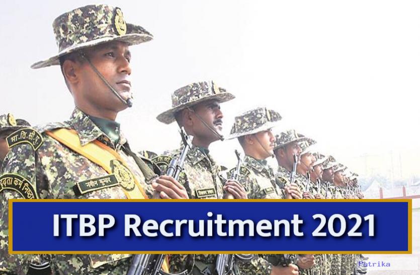 ITBP Recruitment 2021: आईटीबीपी में विशेषज्ञ और मेडिकल ऑफिसर के पदों पर निकली भर्ती, यहां से करें अप्लाई