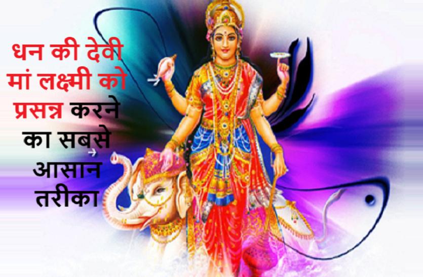 blessings of goddess lakshmi