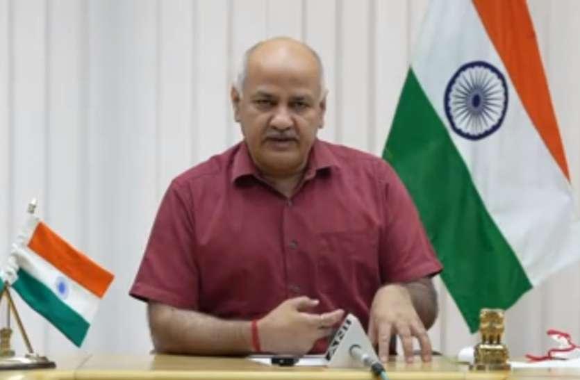 सिसोदिया ने वीडियो जारी कर केन्द्र सरकार से मांगी मदद, दिल्ली हाईकोर्ट ने भी दिए तुरंत ऑक्सीजन उपलब्ध कराने के निर्देश