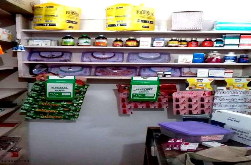 लॉकडाउन में मेडिकल स्टोर की आड़ में बेच रहे थे साड़ी, ज्वेलरी और कॉस्मेटिक, निगम ने छापा मारकर वसूला मोटा जुर्माना