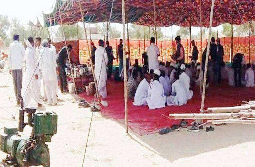 शादी में आए 50 से अधिक मेहमान, 25 हजार का लगा जुर्माना