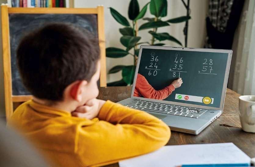 ऑनलाइन क्लास से बच्चों की याददाश्त पर असर