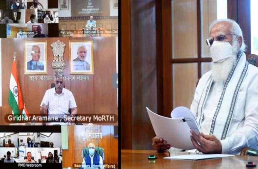 ऑक्सीजन की सप्लाई को लेकर PM मोदी ने की मीटिंग, गृह मंत्रालय ने जारी किए नए आदेश