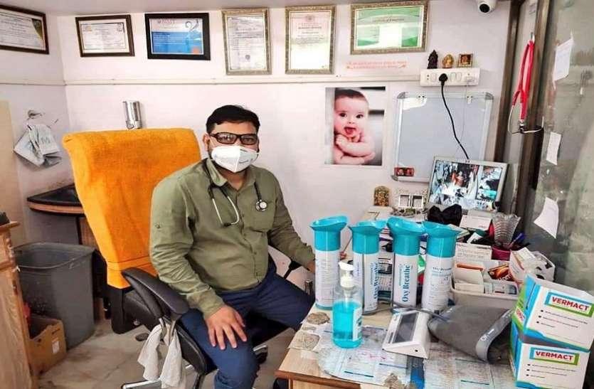 देश के स्मार्ट गांव पुंसरी की स्मार्ट पहल: अस्पताल में उपलब्ध कराई एक लीटर की ऑक्सीजन बोतल