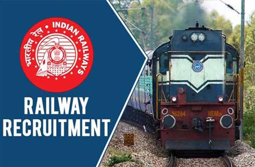 Southern Railway Recruitment 2021 for Paramedical Posts: कोरोना ड्यूटी के लिए रेलवे ने निकाली सीधी भर्ती, इंटरव्यू से होगा चयन