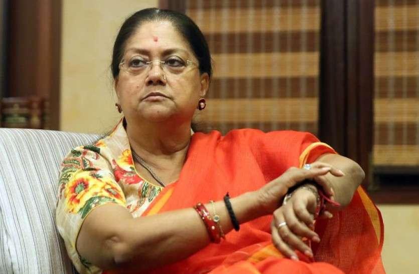 कोविड के समय राजनीति नहीं, राज्य नीति पर चलना होगा-राजे