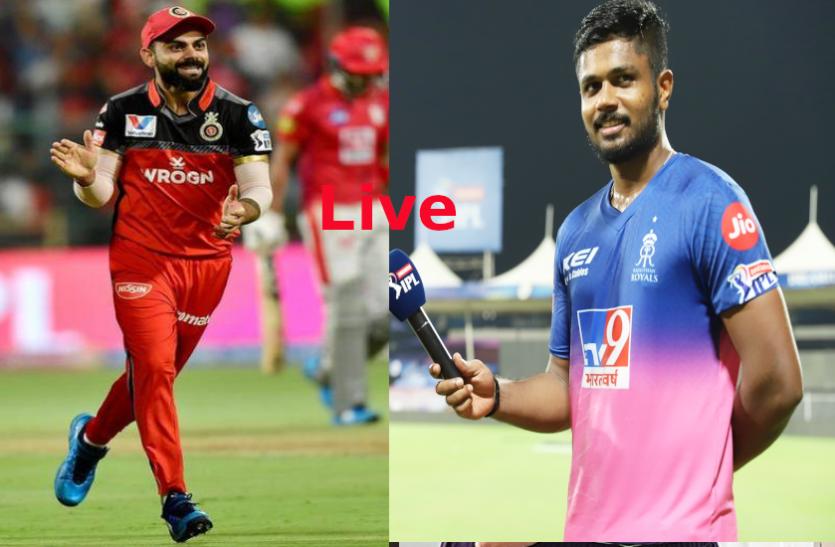 IPL 2021, RCB vs RR Live Cricket Score: पडिक्कल का तूफानी शतक और कोहली के IPL में 6000 रन पूरे, RCB ने 10 विकेट से RR को हराया