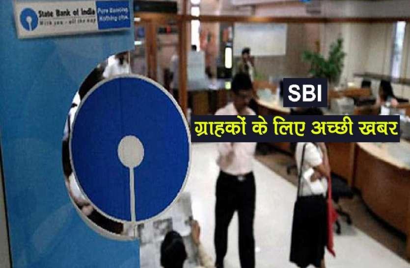 स्टेट बैंक में नहीं है अकाउंट तो तुरंत खुलवा लें, SBI अपने खाताधारकों को दे रहा 2 लाख रुपये का सीधा फायदा