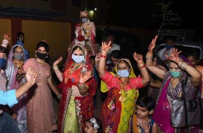 Marriages Started - शुरू हुई शादियां, 20 जुलाई तक बजेंगी शहनाई | Patrika  News