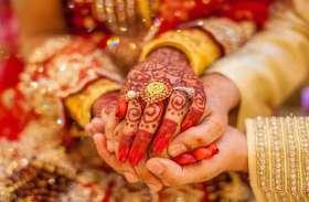 दुल्हन के दरवाजे पर ही बज सकेंगे बैंड-बाजे, शादी का कार्ड ही अब अनुमति, 30 अप्रैल तक बढ़ाया कोरोना कफ्र्यू