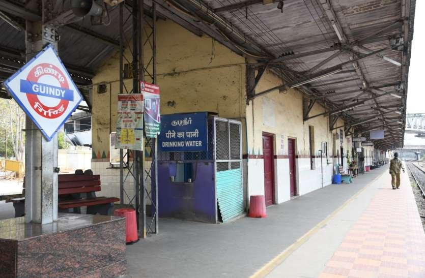 Tamilnadu Lockdown: लॉकडाउन की घोषणा के बाद उपनगरीय ट्रेन सेवाओं में कटौती