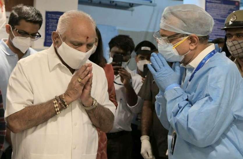 कर्नाटक के मुख्यमंत्री येडियूरप्पा स्वस्थ, अस्पताल से मिली छुट्टी
