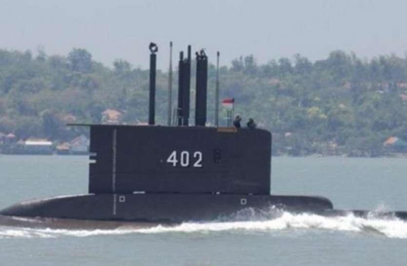 Indonesia की लापता Submarine की तलाश तीसरे दिन भी जारी, भारतीय नौसेना ने भी भेजा अपना पोत