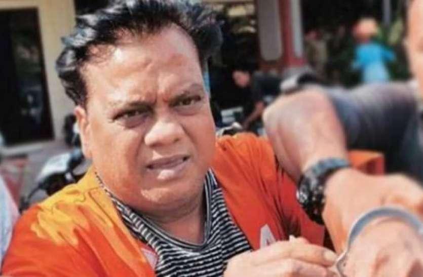 1993 Mumbai Blast Case: कड़ावाला हत्या मामले में अंडरवर्ल्ड डॉन छोटा राजन बरी, इस वजह से कोर्ट ने लिया फैसला