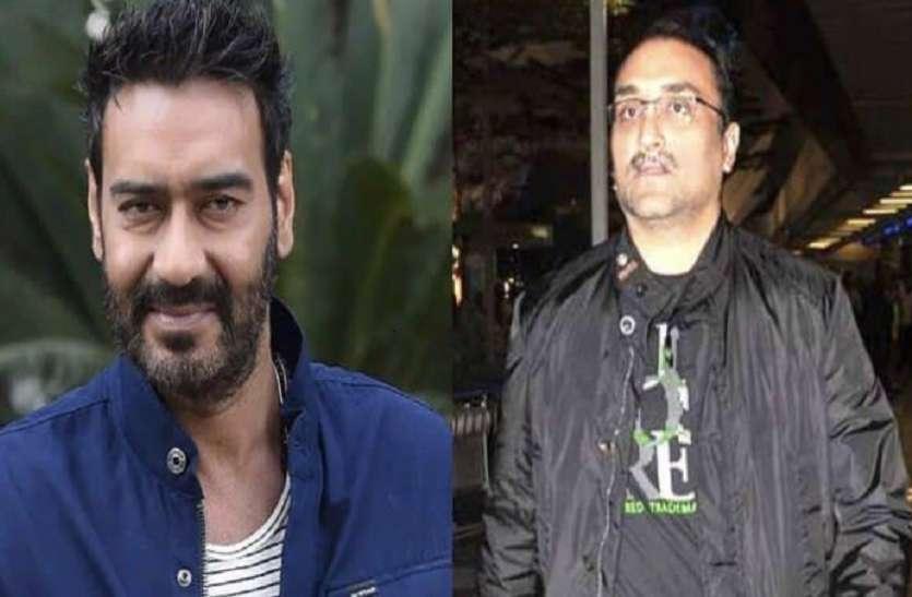 यशराज बैनर की इस फिल्म में काम करने से अजय देवगन ने किया इनकार
