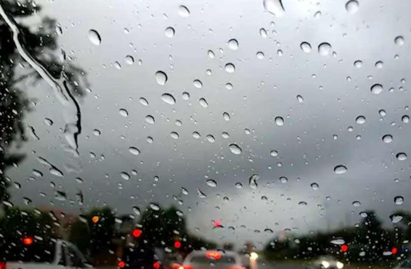 प्रदेश में बारिश की संभावना, राजधानी सहित कई जिलों में बदला रहेगा मौसम