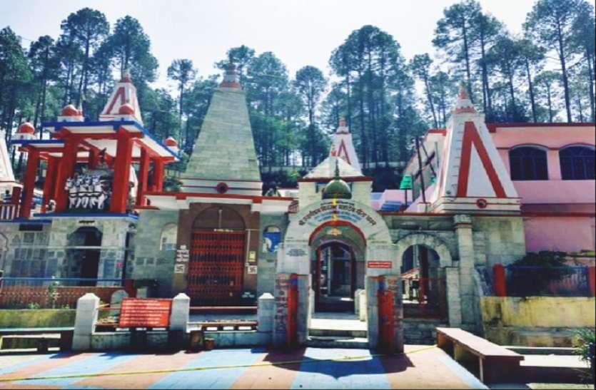 Mahadev Special temple