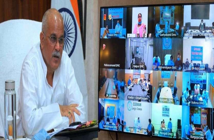 ग्रामीण क्षेत्रों में लक्षण वाले लोगों को कोरोना से बचाव की दवाएं तत्काल उपलब्ध कराएं : मुख्यमंत्री भूपेश बघेल