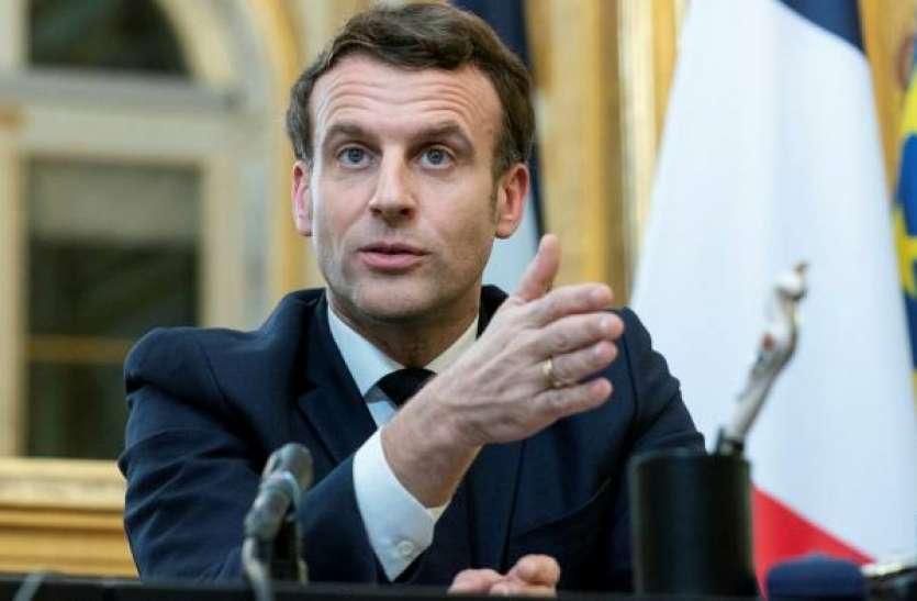 Coronavirus: फ्रांस के राष्ट्रपति ने भारत को हरसंभव मदद की पेशकश की, कहा-इस संघर्ष में हम आपके साथ