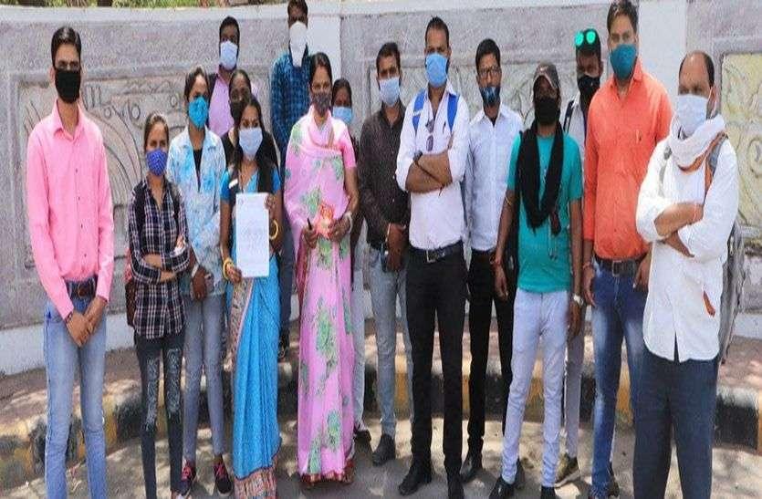 सब कुछ फर्जी : रोजगार के नाम महिलाओं से ठगी, पीडि़त परिवारों ने अजमेर एसपी से न्याय की लगाई गुहार