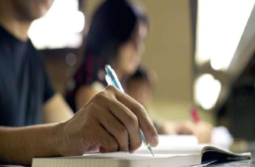 INI CET PG 2021 entrance exam postponed: कोविड-19 के चलते INI CET PG 2021 प्रवेश परीक्षा हुई स्थगित, डिटेल्स यहां से करें चेक