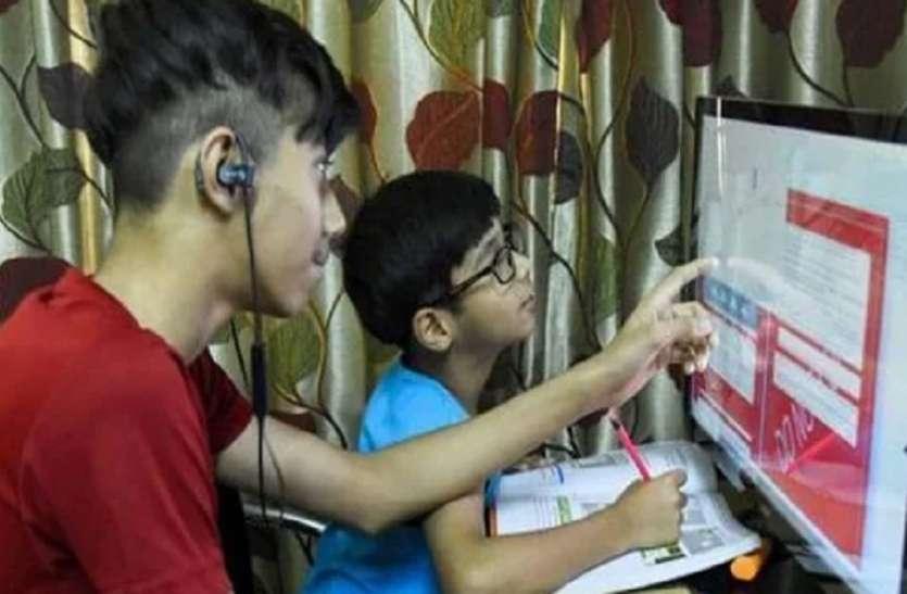 Kendriya Vidyalaya Sangathan: केंद्रीय विद्यालय ने नोटिस जारी करके शिक्षकों को दी ऑनलाइन क्लास लेने की अनुमति